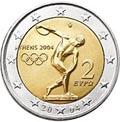 euro griekenland eypo